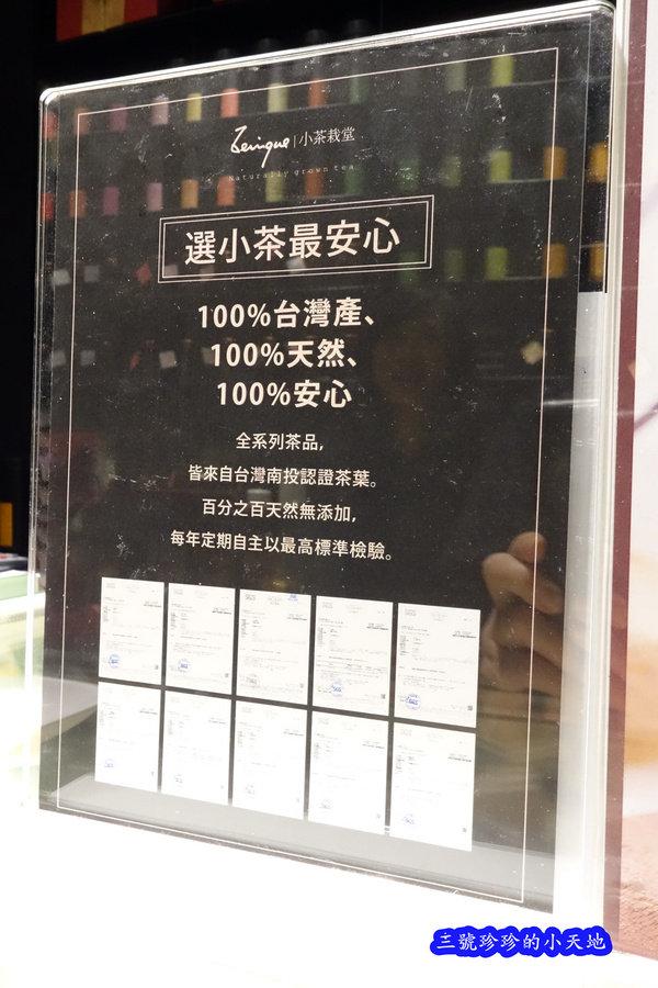 DSC05211_副本.jpg