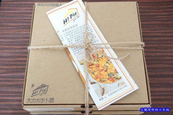 DSC00319_副本.jpg