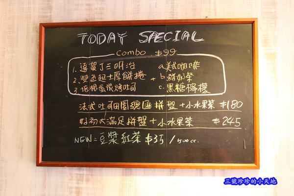 IMG_0408_副本.jpg