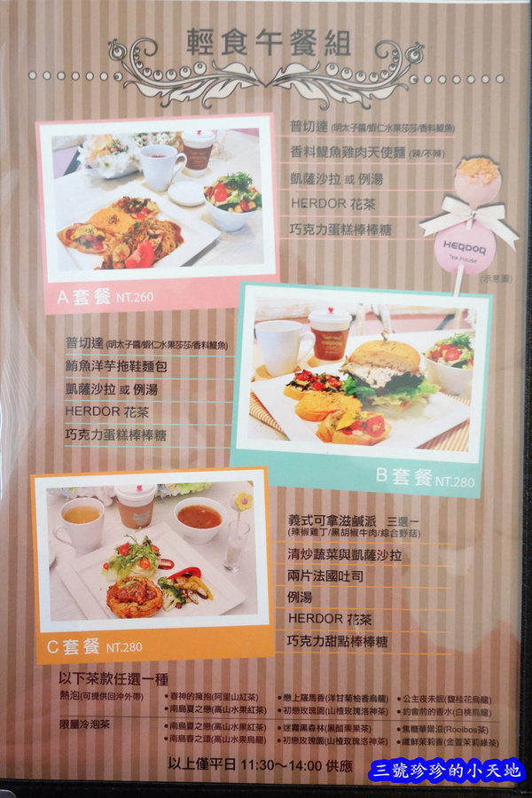DSC03514_副本.jpg