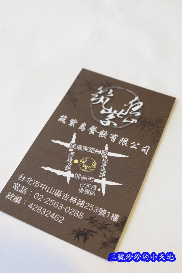 IMG_2662_副本.jpg
