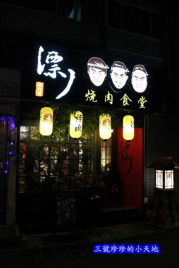 IMG_4457_副本.jpg