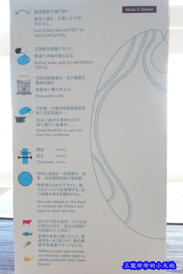 DSC01267_副本.jpg