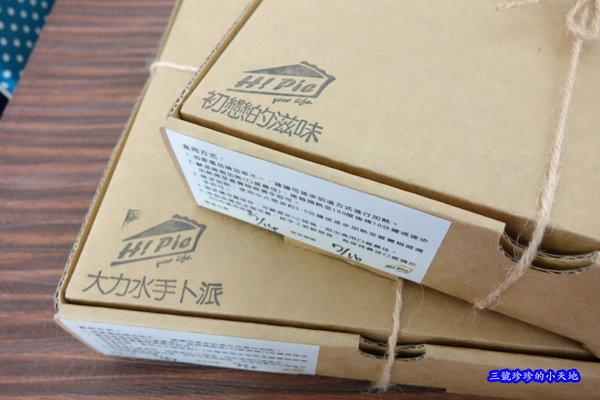 DSC00333_副本.jpg