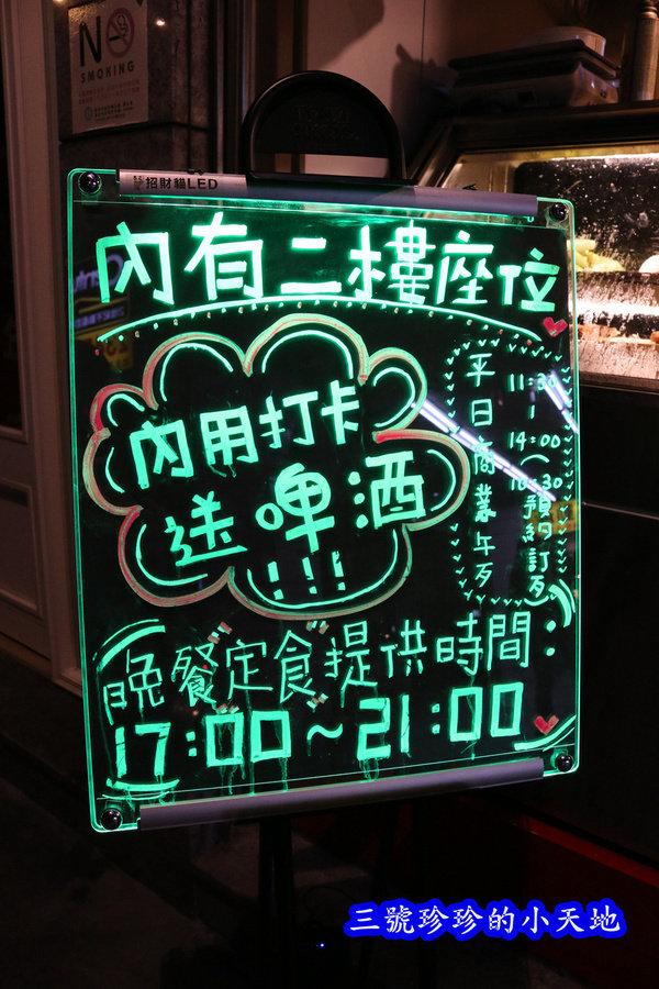 IMG_7782_副本.jpg
