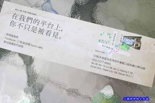 IMG_0575_副本.jpg