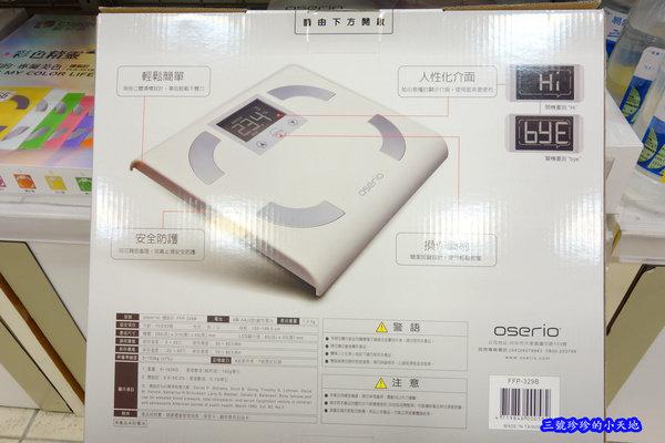 DSC09831_副本.jpg