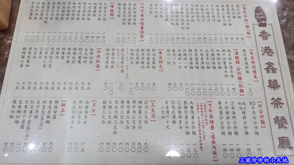 20160105_192256_副本.jpg