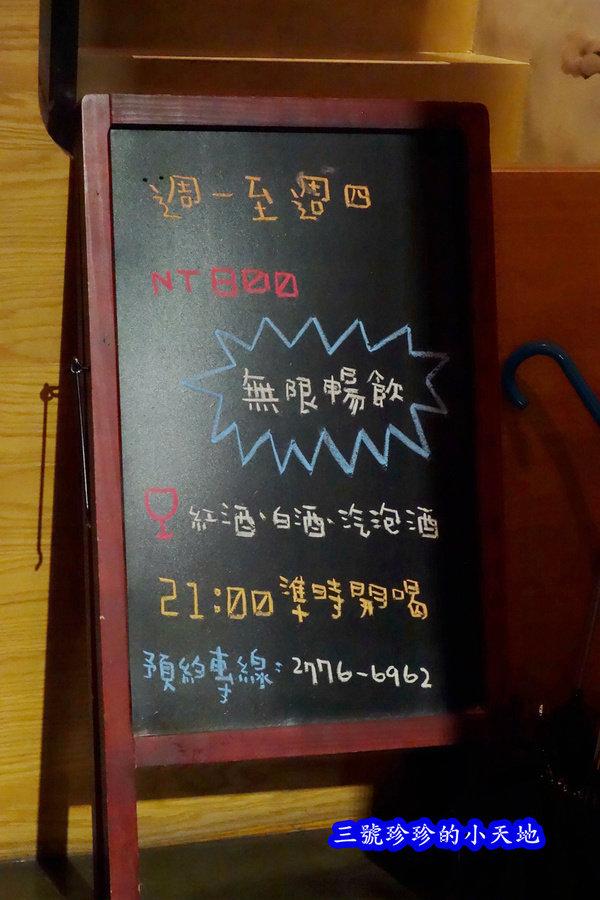 DSC06831_副本.jpg