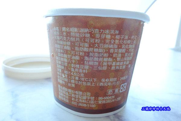 DSC00272_副本.jpg