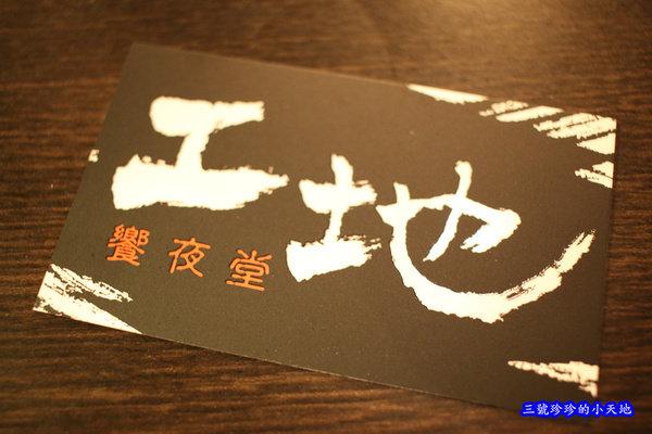 IMG_1914_副本.jpg