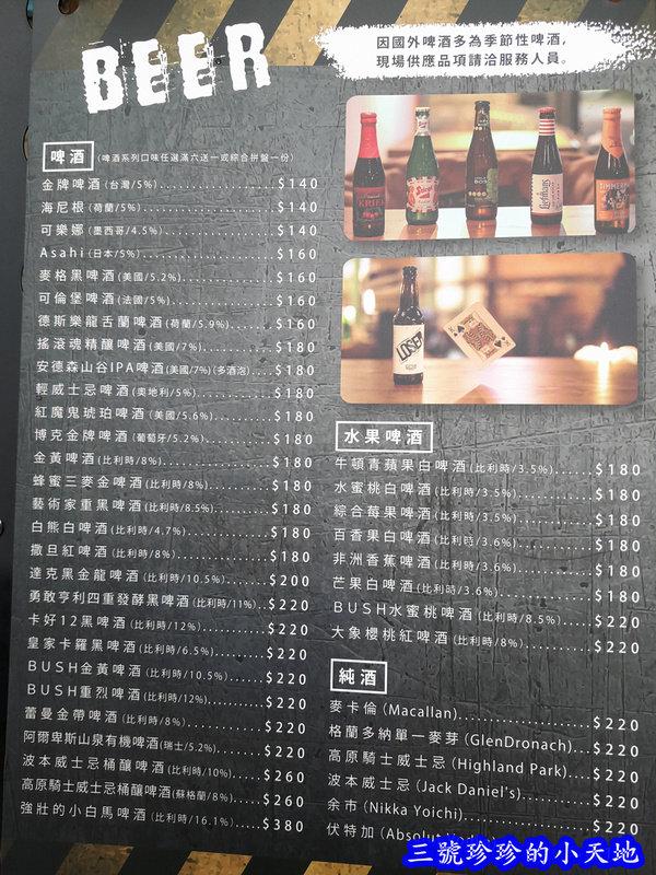 20160426_135040_副本.jpg