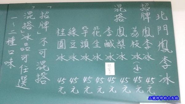 2015-07-28 14.41.34_副本.jpg