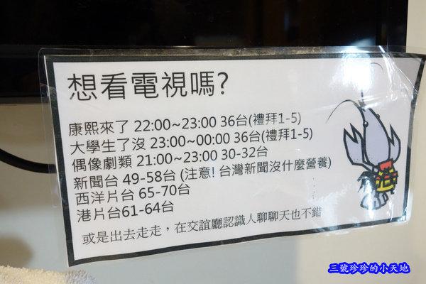 DSC01643_副本.jpg