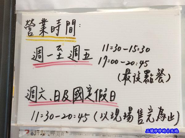 IMG20190416142139_副本.jpg