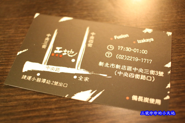 IMG_1917_副本.jpg