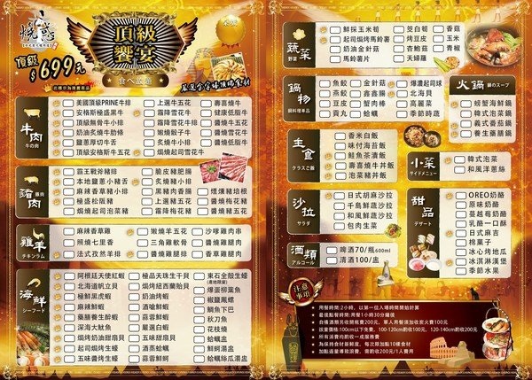 menu170110_699.jpg