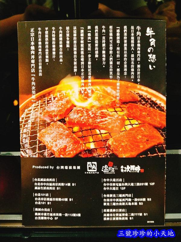 2018-10-23-13-52-06_副本.jpg