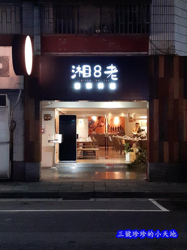 20170425_205209_副本.jpg