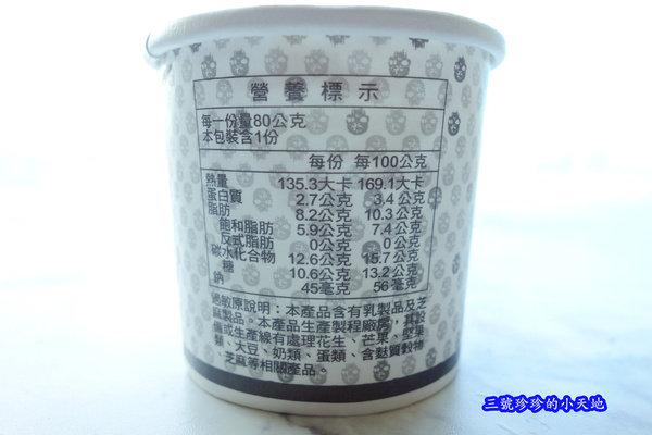 DSC00249_副本.jpg