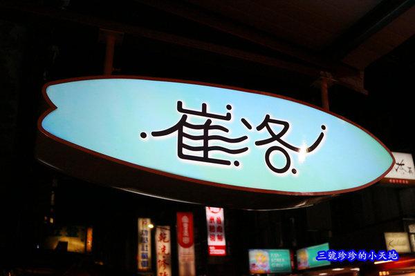 IMG_7203_副本.jpg