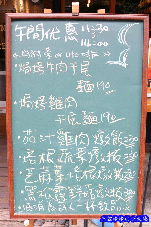 IMG_2348_副本.jpg