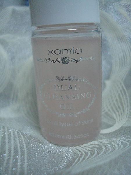 [試用]Xantia 玫瑰淨白潔顏油
