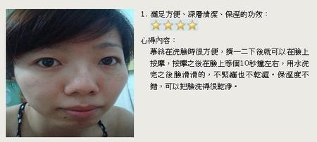 [試用]AD+ Face Foam (1F)淨白透亮潔顏慕絲