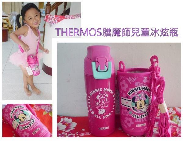 THERMOS膳魔師兒童冰炫瓶  不銹鋼真空保冷瓶  型號:FFZ
