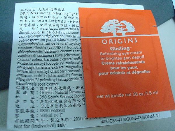 [試用包]origins 品木宣言 元氣十足亮眼霜