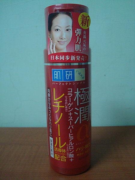 [獎品]極潤α緊緻彈力肌研化妝水 安法荷面膜
