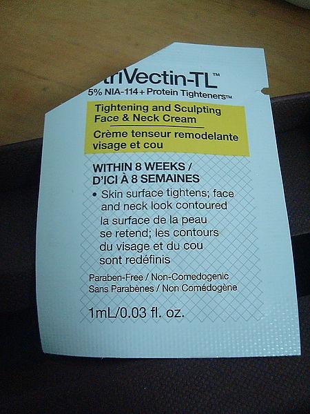 [試用包]StriVectin-SD 皺效拉提繃繃精華
