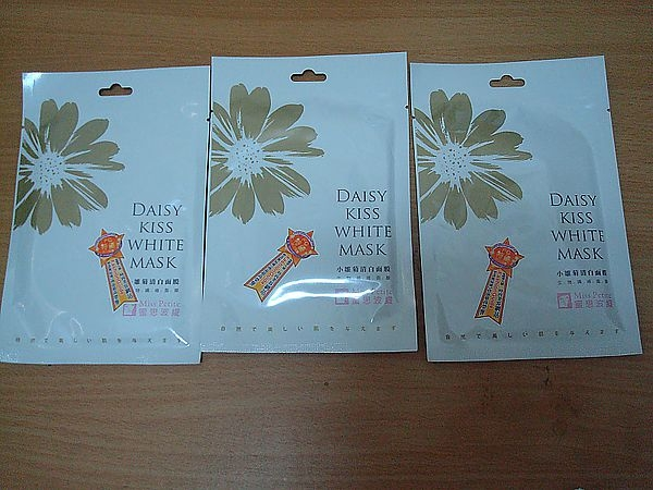 [試用]蜜思波緹 小雛菊清白面膜 Daisy kiss white mask