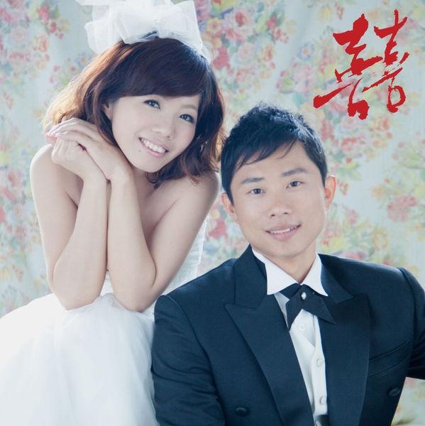 [婚]婚紗毛片@愛情萬歲 攝影師:小謝