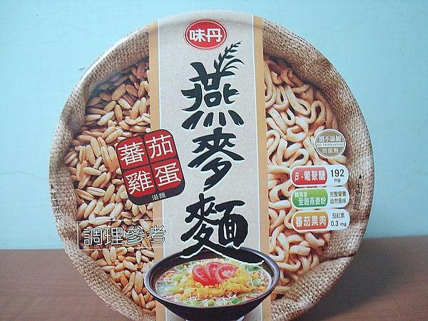 [試吃]味丹 燕麥麵