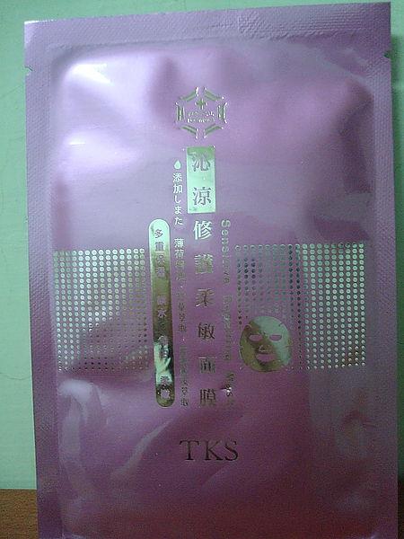 [試用]童顏美姬TKS沁涼修護柔敏面膜