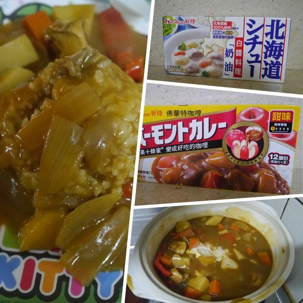 House 台灣好侍 House 北海道白醬料理奶油&佛蒙特咖哩甜味 甜蜜好滋味