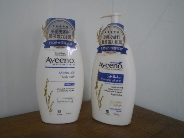 Aveeno燕麥高效舒緩系列  燕麥高效舒緩保濕乳+艾惟諾燕麥高效舒緩沐浴露