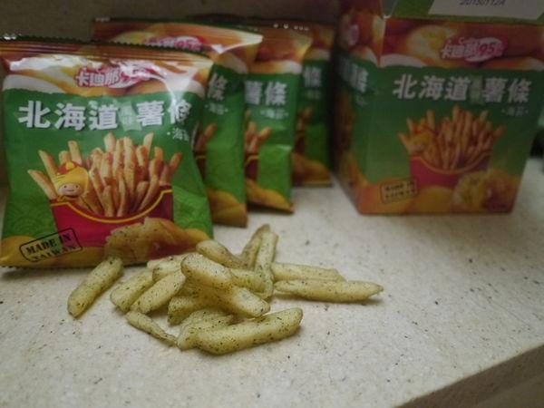 [試吃] 卡廸那95℃【北海道風味薯條】鮮脆上市