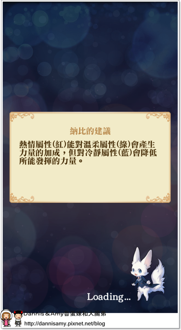 夢王國與沉睡中的100位王子殿下 (1).PNG