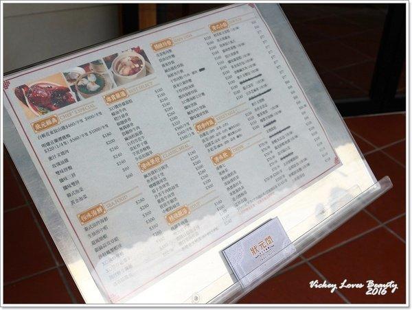 狀元閣港式茶餐廳2