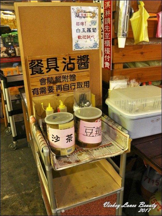 品香牛奶火鍋