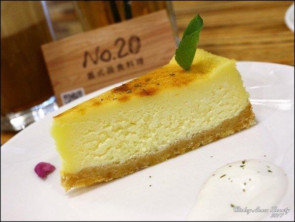 No.20義式蔬食
