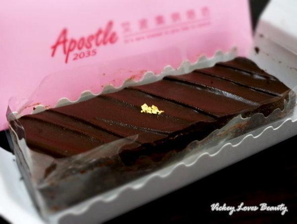 艾波索烘焙坊】經典黑金磚巧克力蛋糕+牛奶千層泡芙 ...