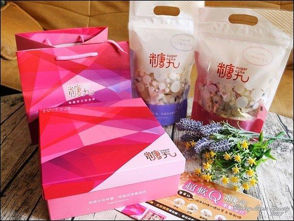 糖九甜品店