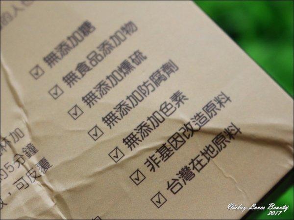台山禾作社-台灣黑豆茶