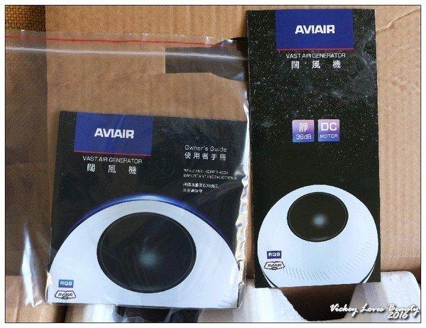 AVIAIR 闊風機(RQ8)8