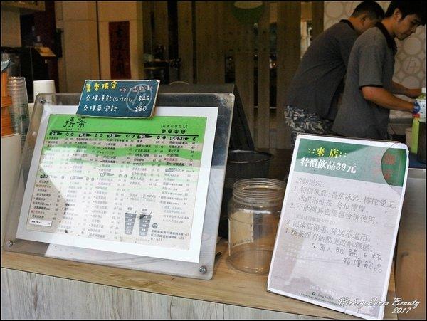 【Long Tea挵茶-昌平店】