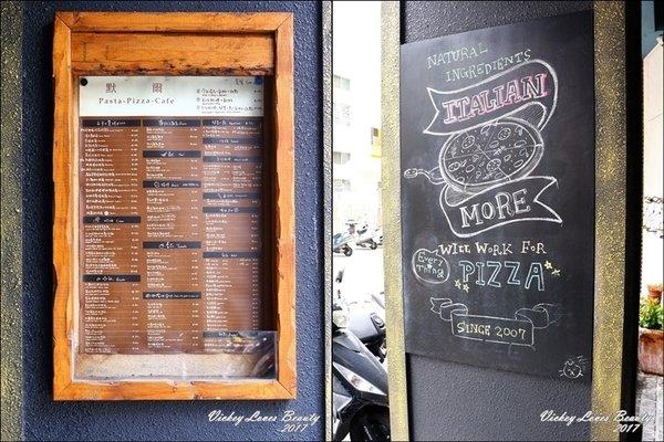默爾 pasta pizza