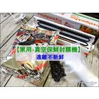 Thumb_868129f8-3780-4983-abc3-d051ef65a82a